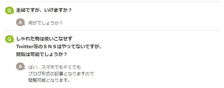 f:id:kozeni_fx:20180913030201j:plain