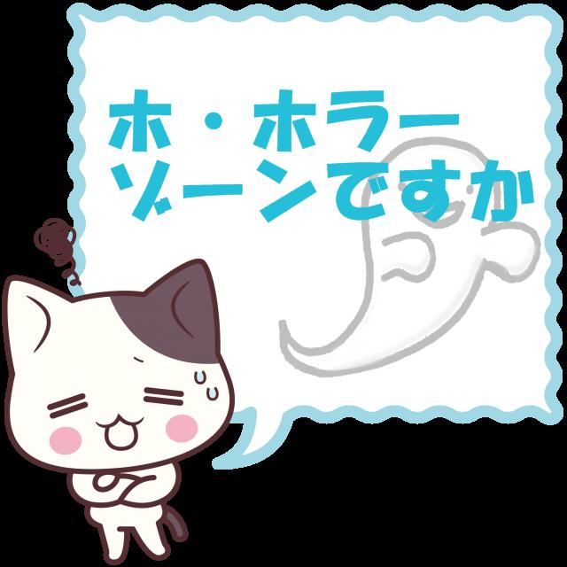 f:id:kozeni_fx:20180918070539p:plain