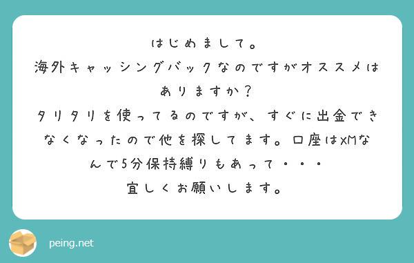 f:id:kozeni_fx:20180920001431j:plain