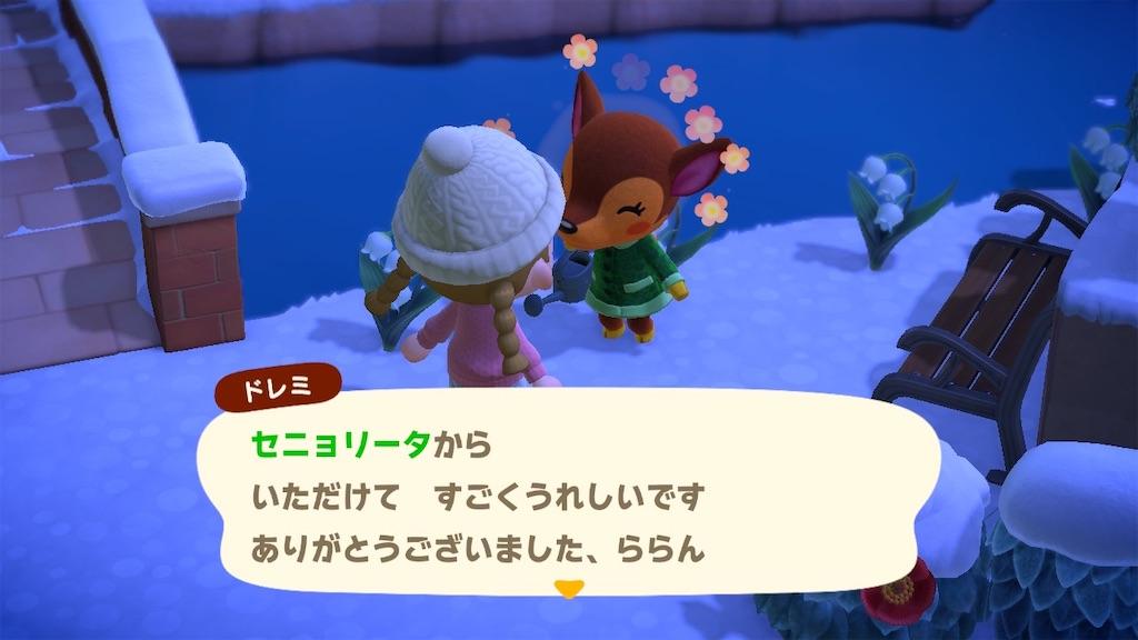f:id:kozika-san:20210215141312j:plain