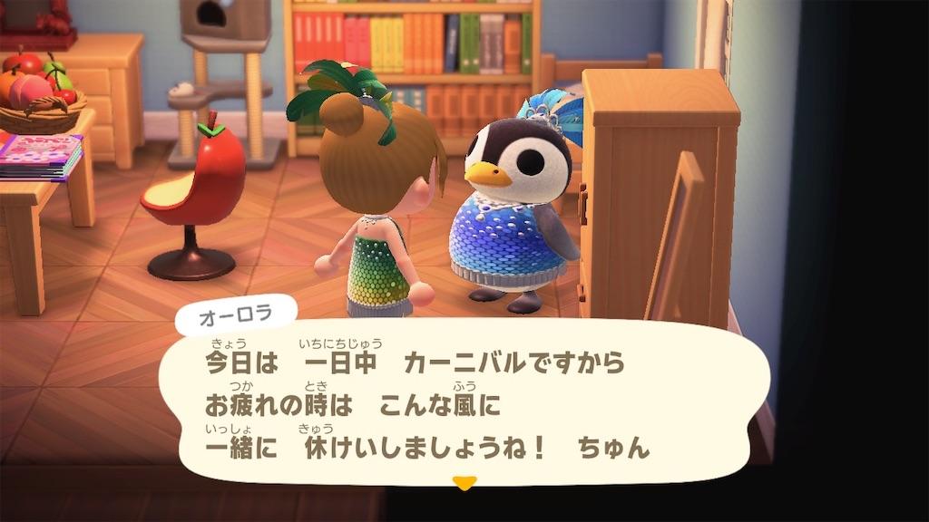 f:id:kozika-san:20210216191401j:image