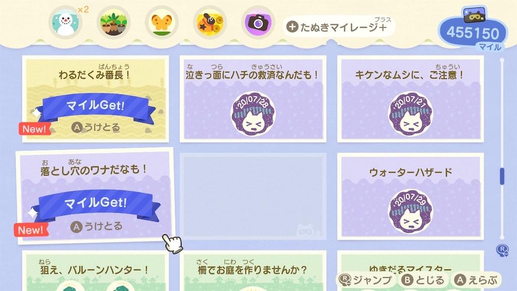 f:id:kozika-san:20210222173956j:image