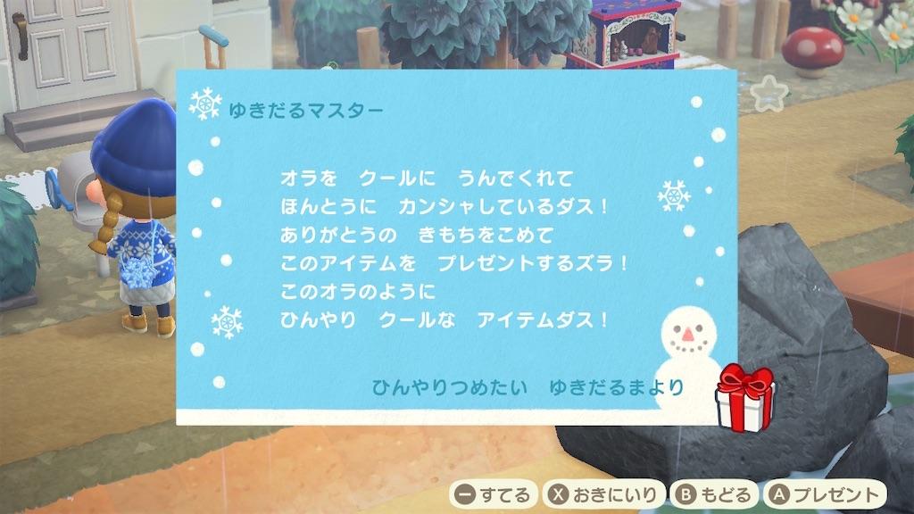 f:id:kozika-san:20210226212610j:image