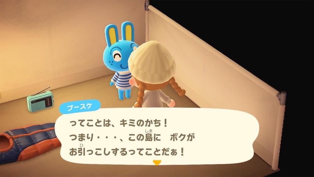 f:id:kozika-san:20210301173042j:image