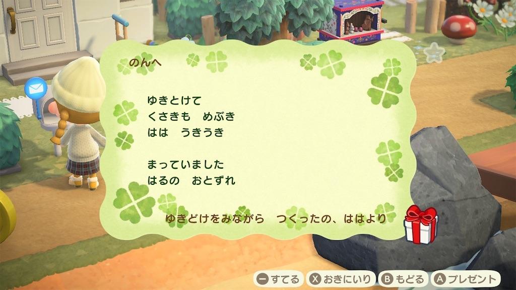 f:id:kozika-san:20210303165806j:image
