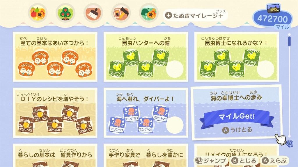 f:id:kozika-san:20210304180529j:image