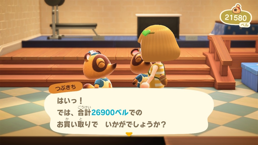 f:id:kozika-san:20210305124806j:image