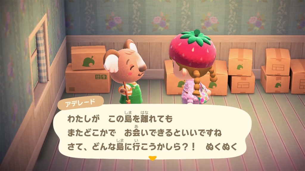 f:id:kozika-san:20210308220042j:image