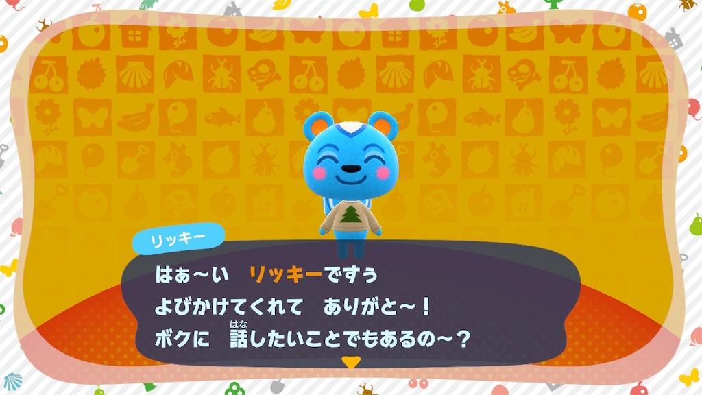 f:id:kozika-san:20210312160018j:image