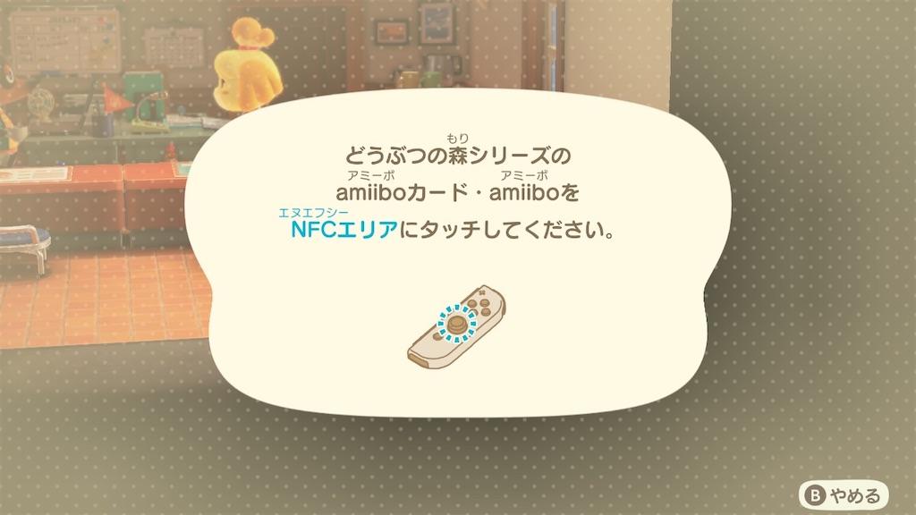f:id:kozika-san:20210312160048j:plain