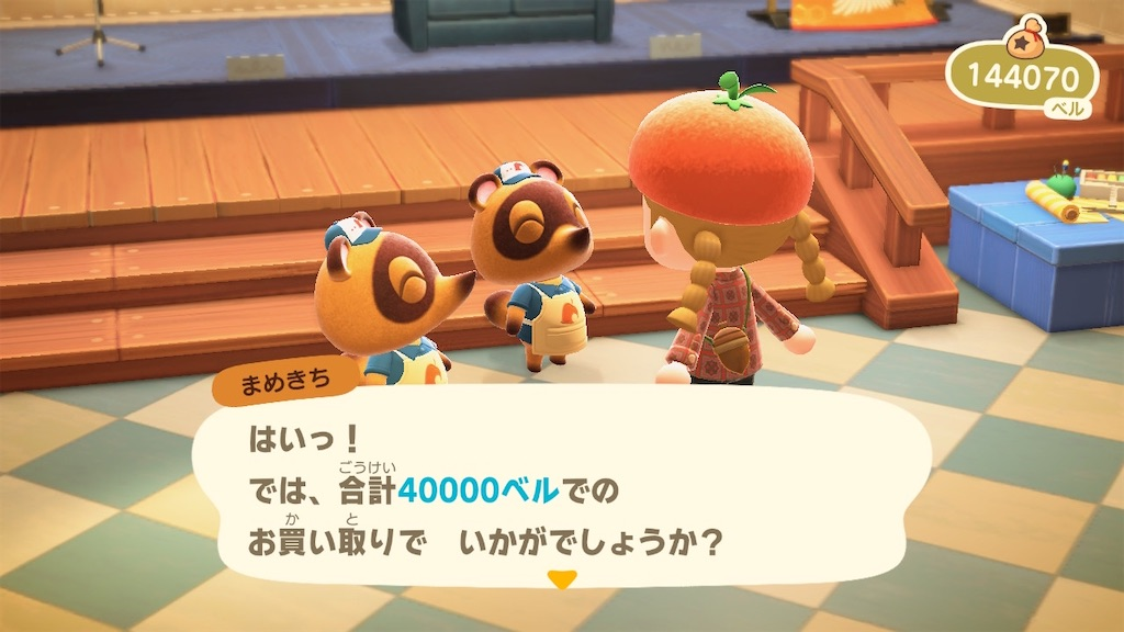 f:id:kozika-san:20210315161545j:image