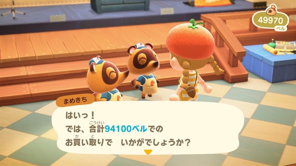 f:id:kozika-san:20210315161553j:image