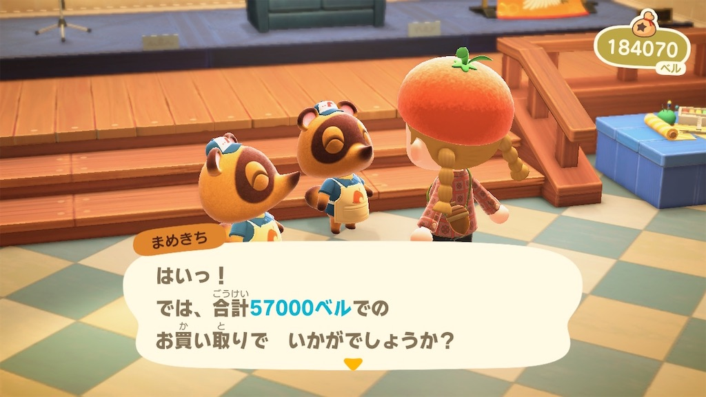f:id:kozika-san:20210315161600j:image