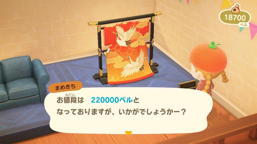 f:id:kozika-san:20210315161605j:image