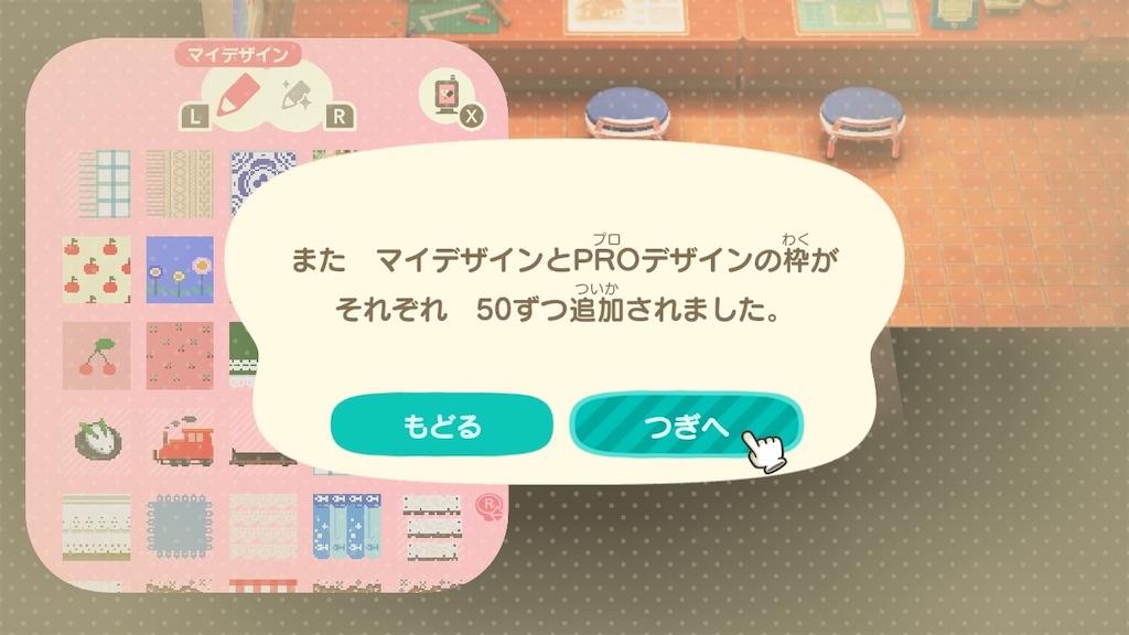 f:id:kozika-san:20210318193850j:image