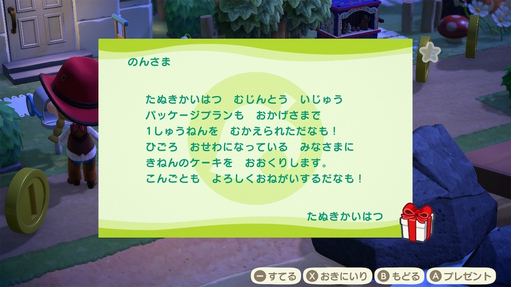 f:id:kozika-san:20210318193853j:image