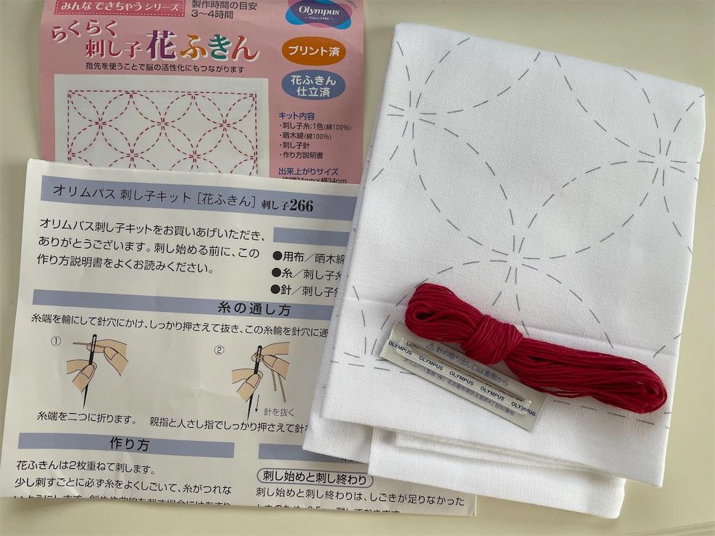 f:id:kozika-san:20210319191557j:plain