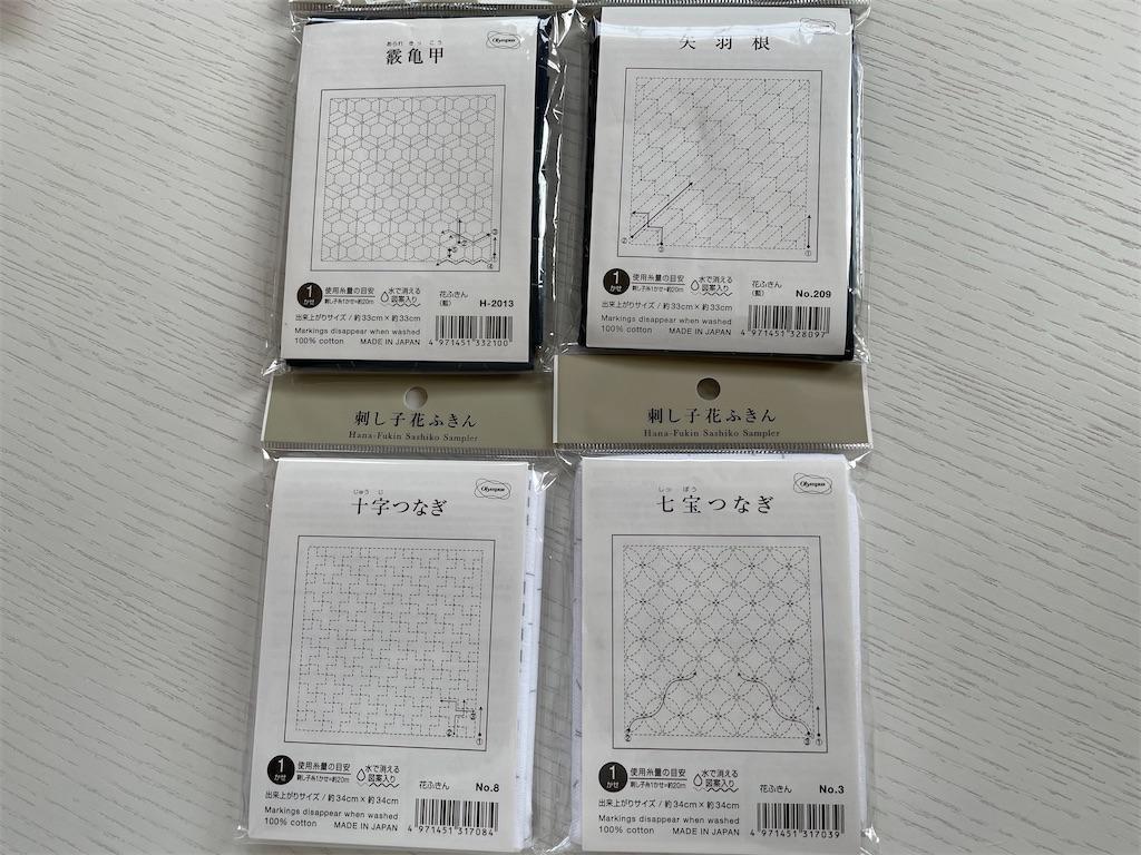 f:id:kozika-san:20210322185929j:image