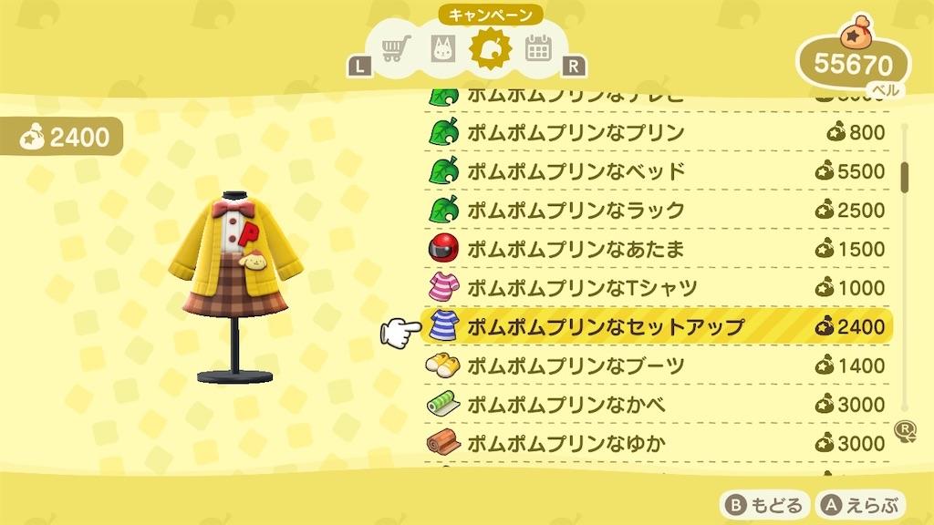 f:id:kozika-san:20210326204306j:image