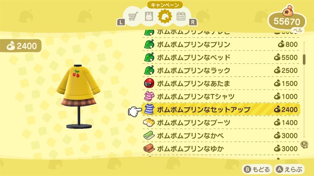 f:id:kozika-san:20210326204315j:image