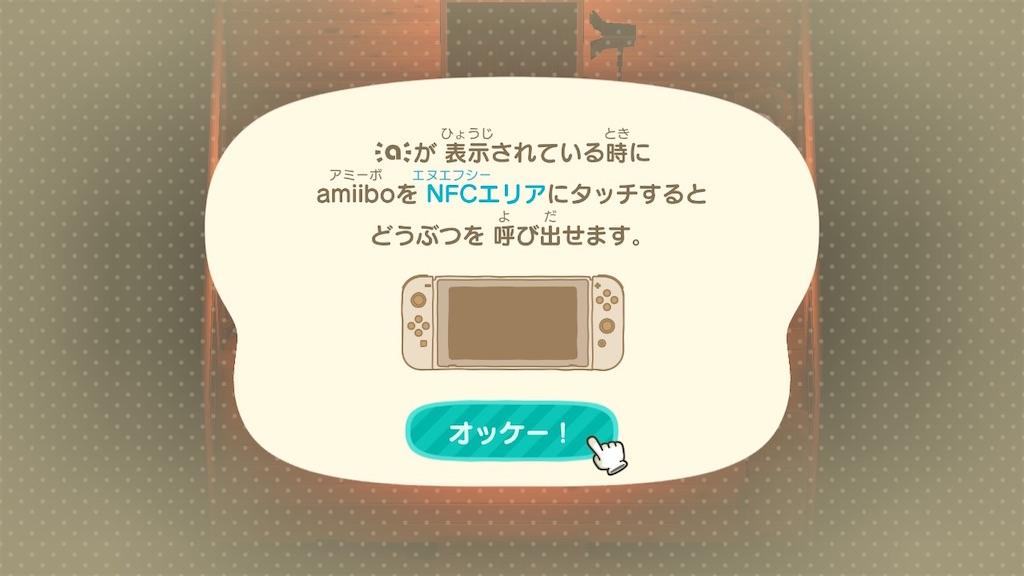 f:id:kozika-san:20210326204318j:image