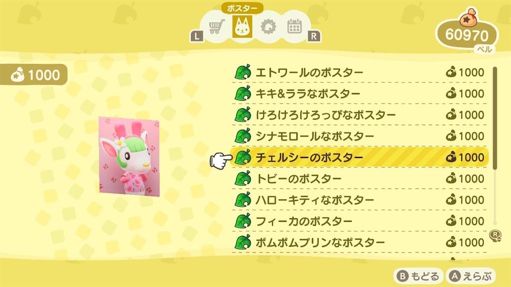 f:id:kozika-san:20210326204325j:image