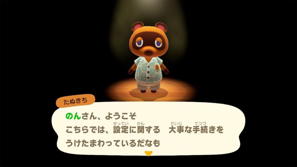 f:id:kozika-san:20210401191738j:image
