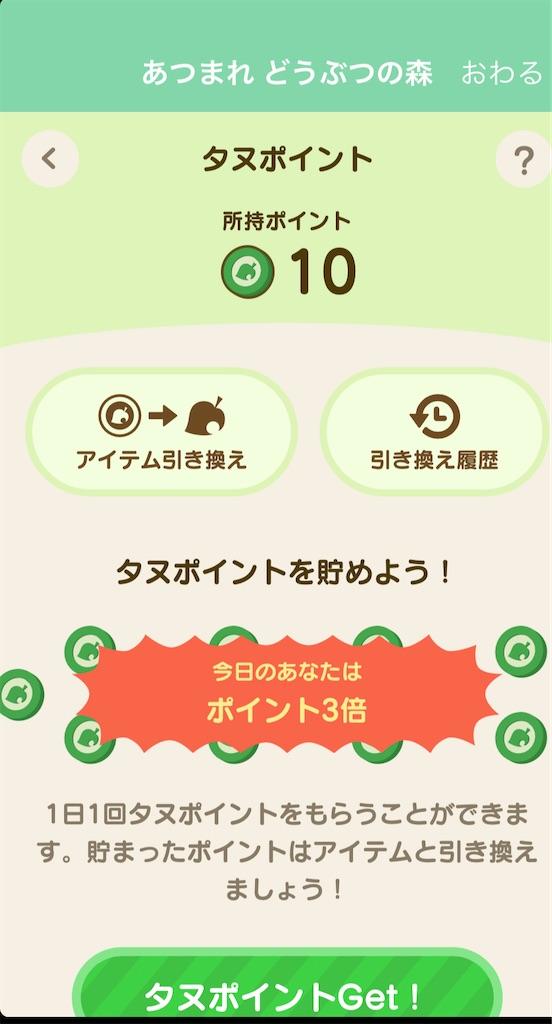 f:id:kozika-san:20210401191740j:image