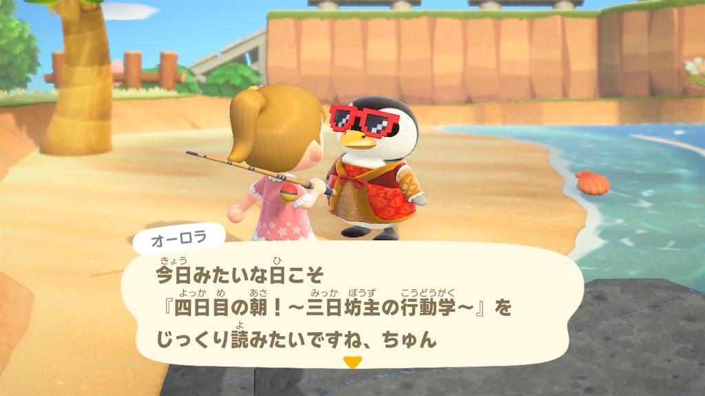 f:id:kozika-san:20210401191750j:image