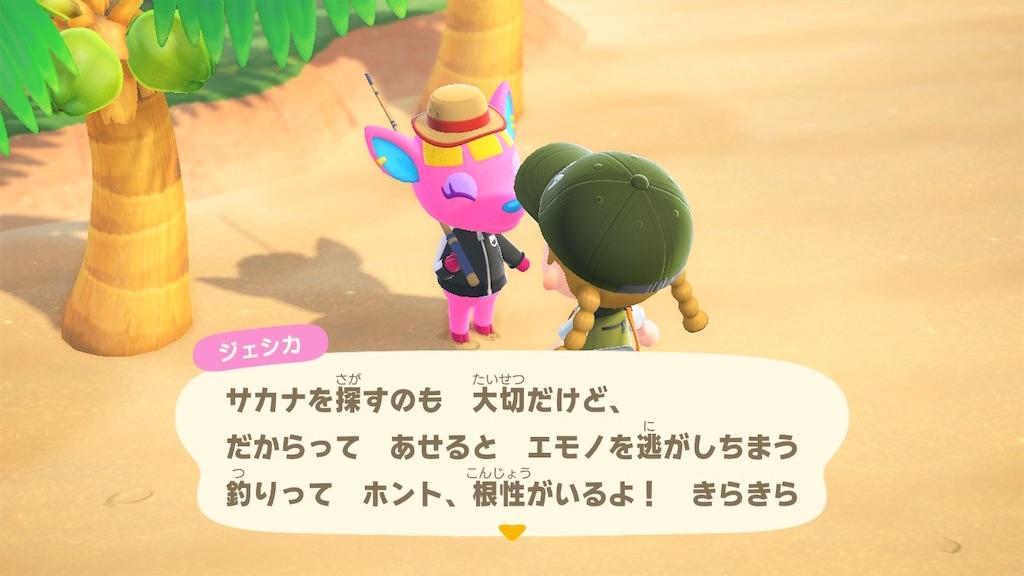 f:id:kozika-san:20210411185349j:image