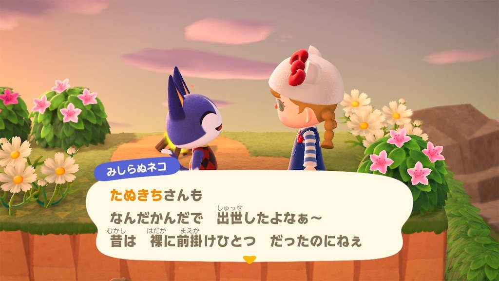 f:id:kozika-san:20210501184916j:image
