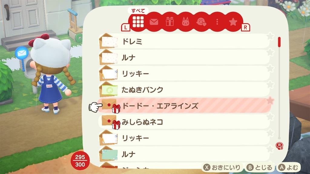 f:id:kozika-san:20210501184929j:image