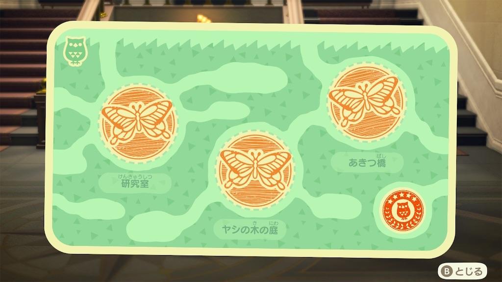 f:id:kozika-san:20210531192640j:image