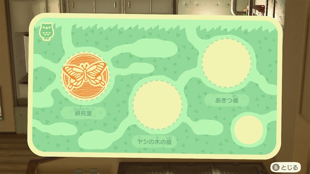 f:id:kozika-san:20210531192657j:image