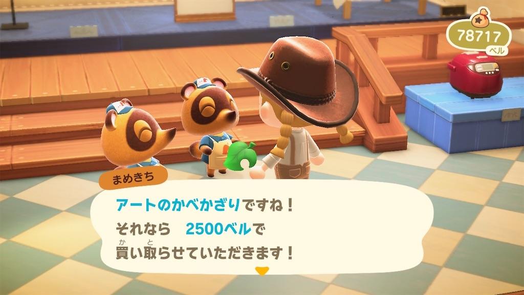 f:id:kozika-san:20210531192727j:image