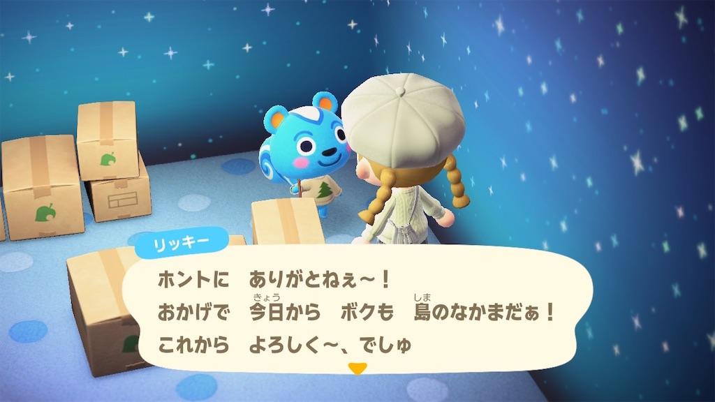 f:id:kozika-san:20210610174956j:image