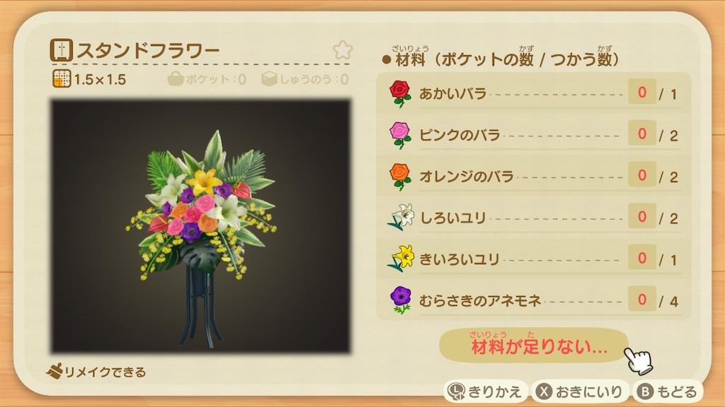 f:id:kozika-san:20210614215413j:plain