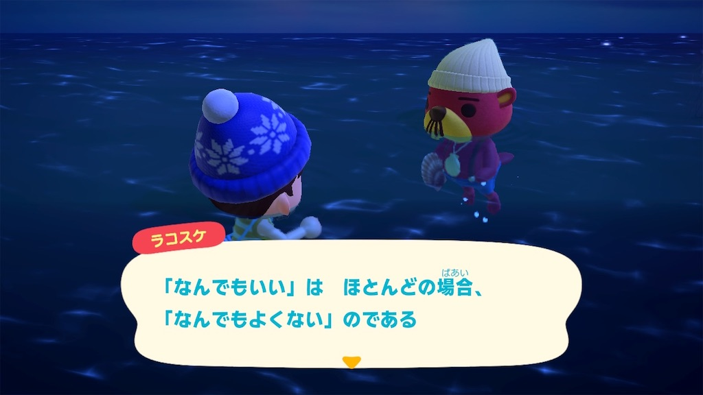 f:id:kozika-san:20210615190218j:image
