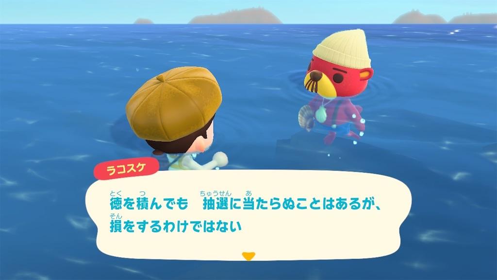 f:id:kozika-san:20210615190221j:image