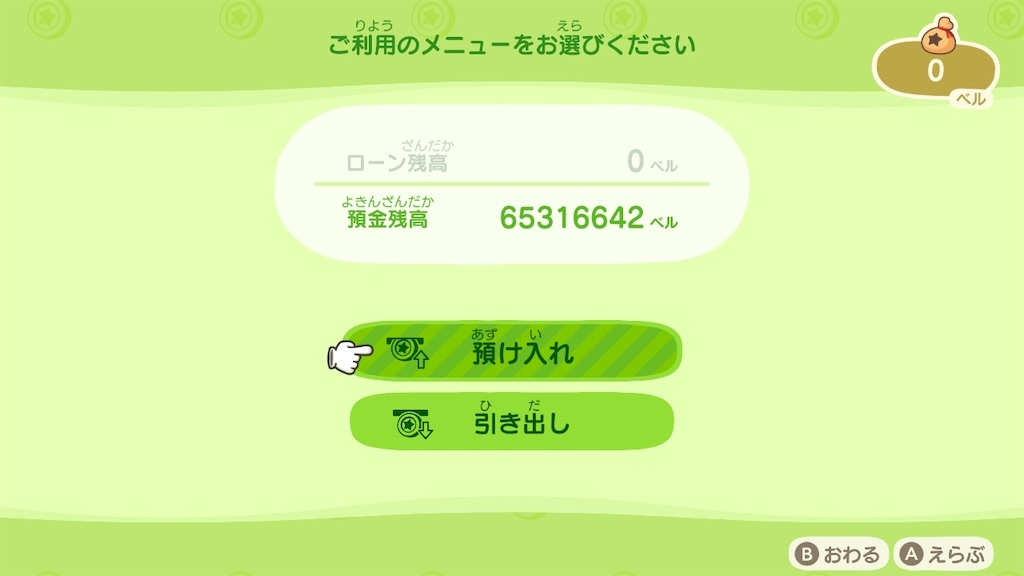 f:id:kozika-san:20210618195720j:image