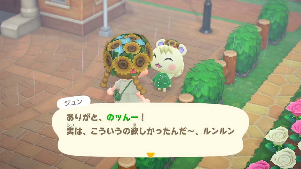 f:id:kozika-san:20210621173609j:image