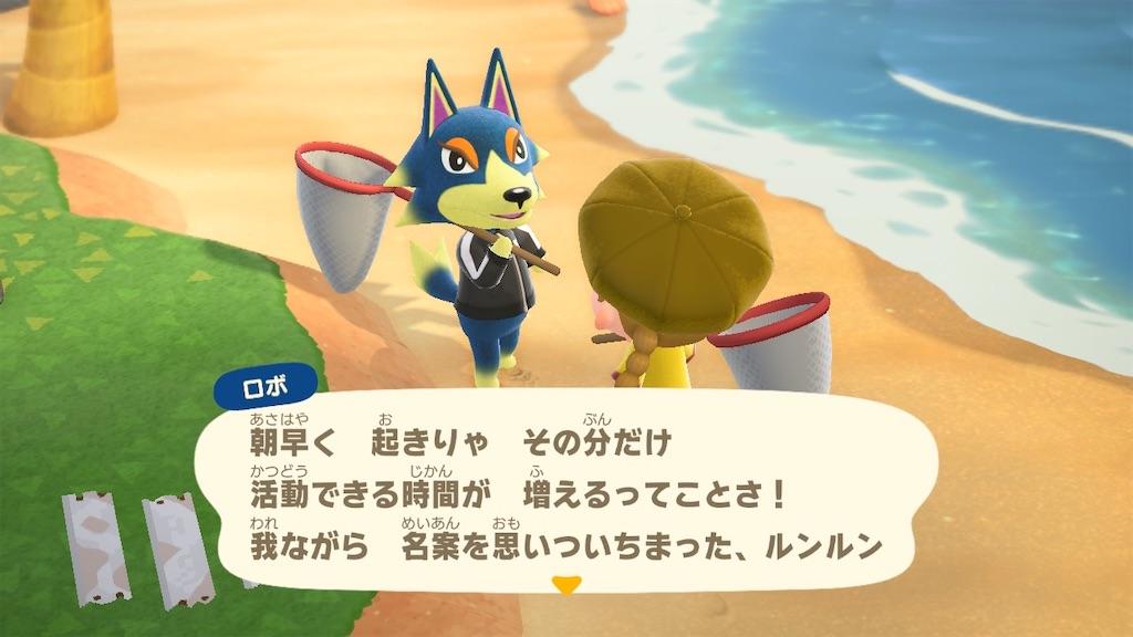 f:id:kozika-san:20210622221210j:plain