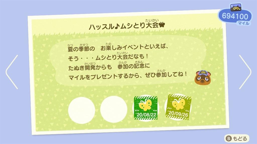 f:id:kozika-san:20210624212948j:image