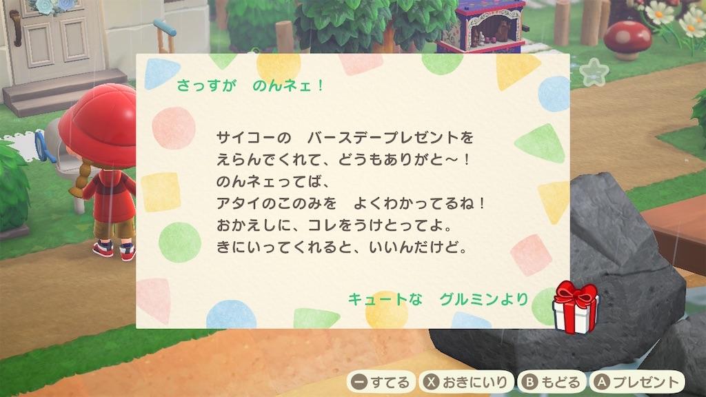 f:id:kozika-san:20210629202313j:image