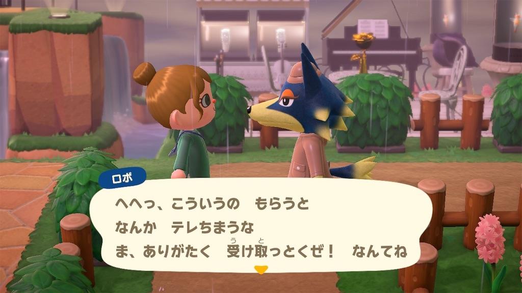 f:id:kozika-san:20210630190411j:image