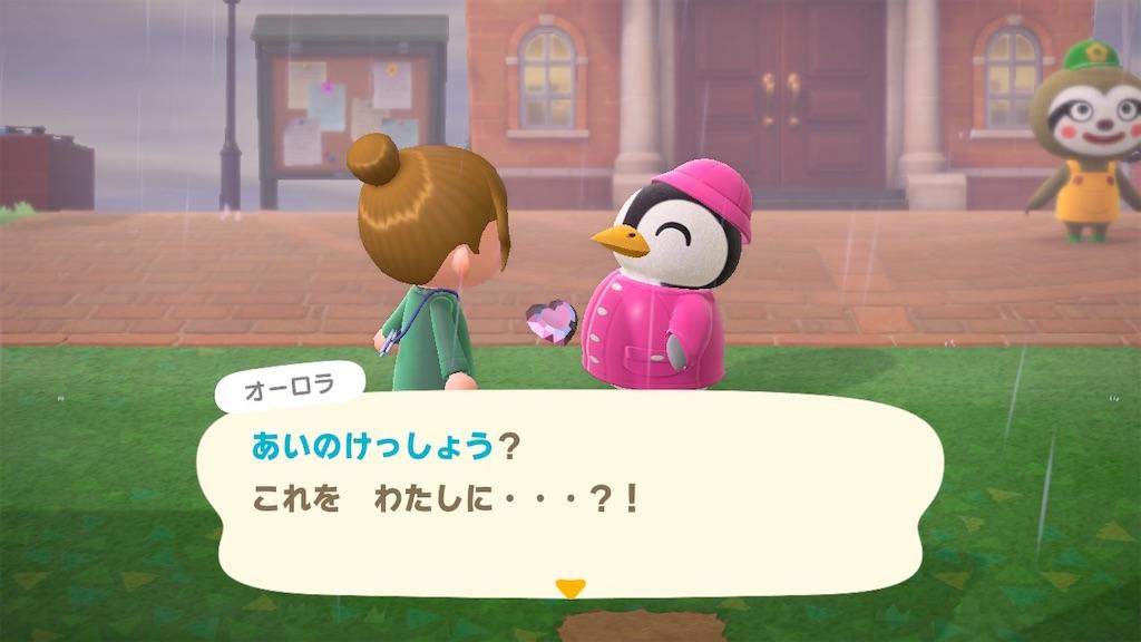 f:id:kozika-san:20210630190418j:plain