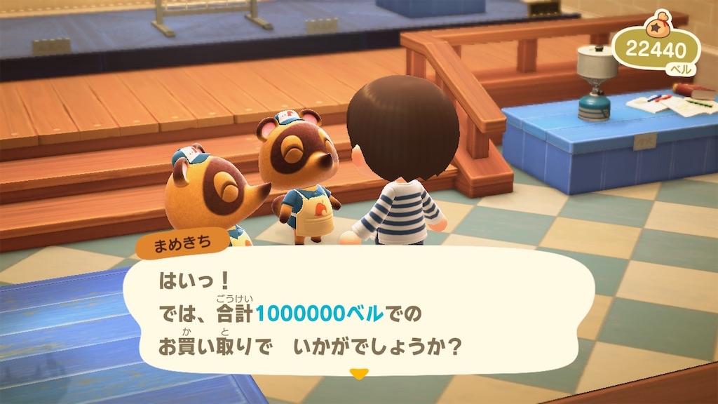 f:id:kozika-san:20210702195209j:plain