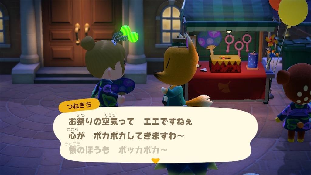 f:id:kozika-san:20210808173300j:image