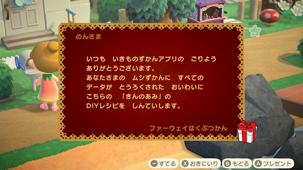 f:id:kozika-san:20210811190353j:image