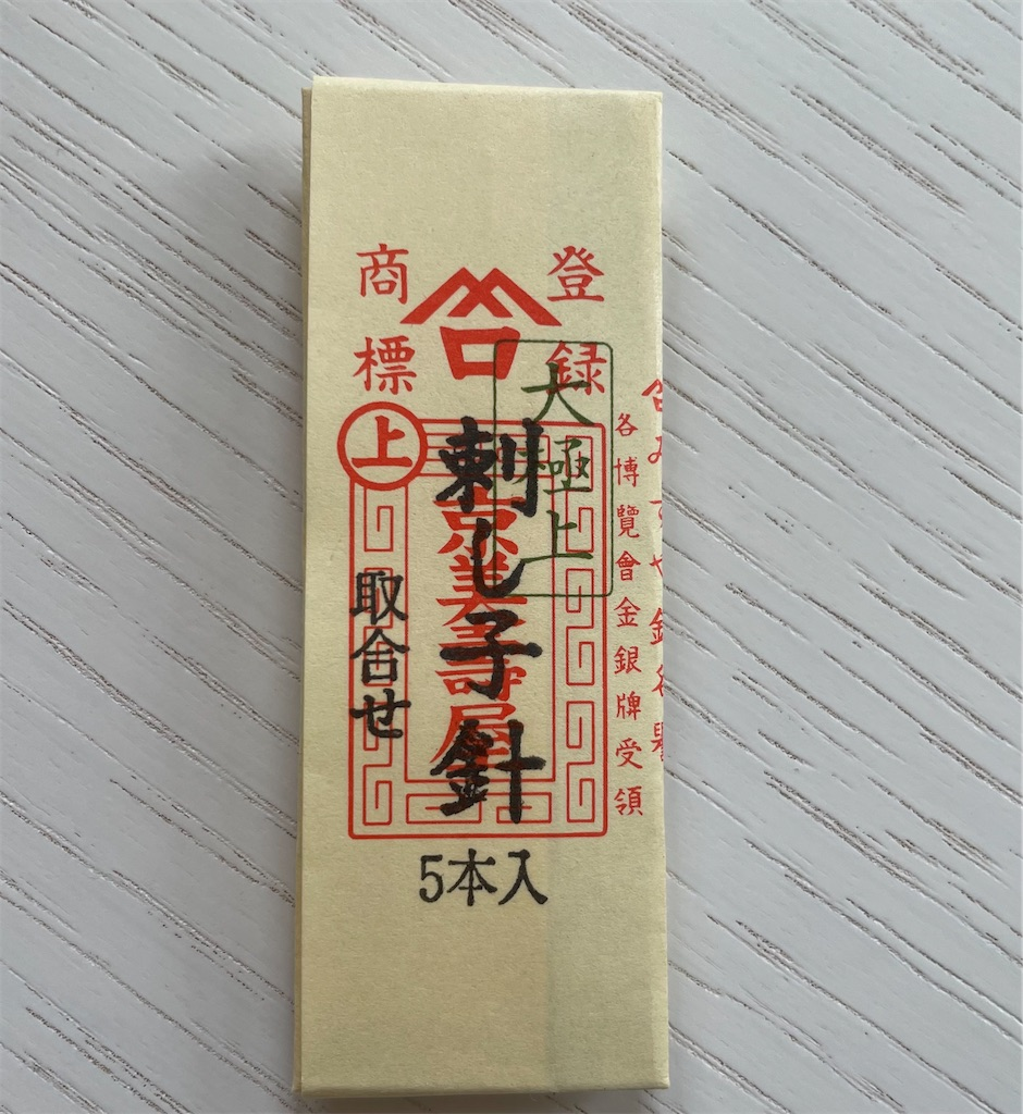 f:id:kozika-san:20211001165809j:image